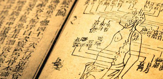 La médecine traditionnelle, joyau de la Chine